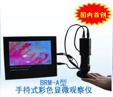 Portable Color Microcirculation Microscope
