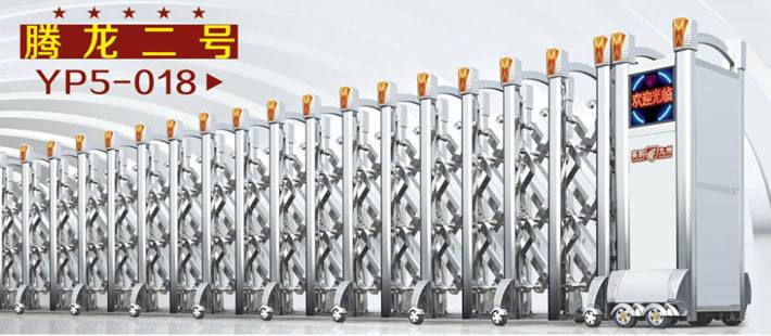 Hot sales Stainless Steel Retractable safety gate in highest quality Tamron II