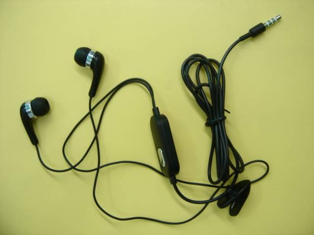 Cellphone handsfree headset