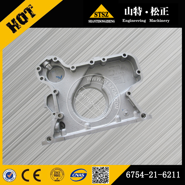 sell excavator parts,PC200-8 front case cover 6754-21-6211(Email:bj-012#stszcm.com)