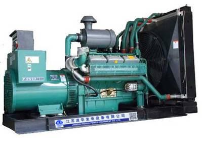 Chinese Wudong Diesel Generator Set Generating Machine Power Plant Fuel Generator Set