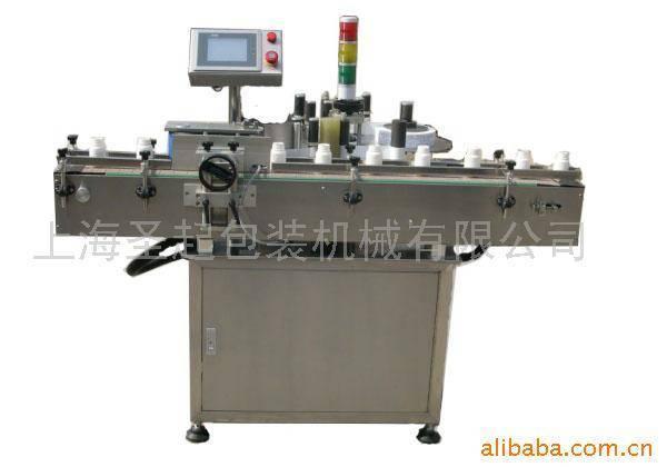 automatic  servo horizontal labeling machine