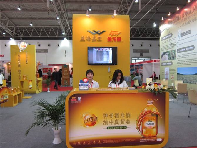 2013 China nutrition oil exhibition
