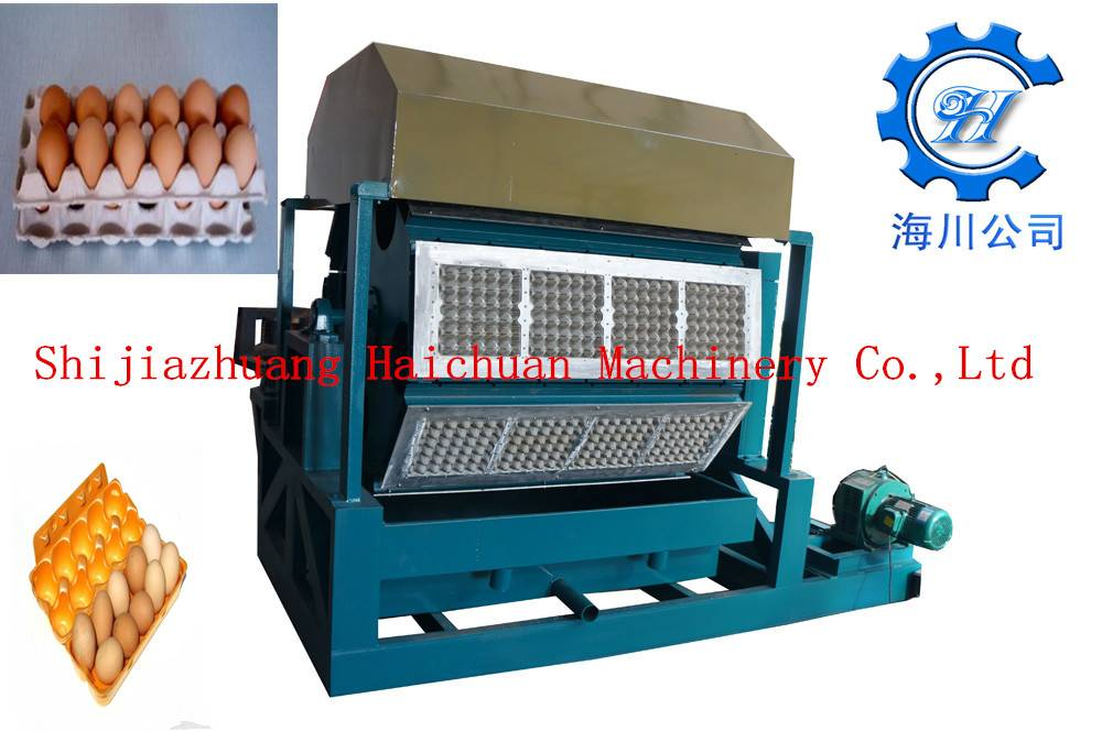Haichuan New-type Low-consumption Paper Egg TrayMachine