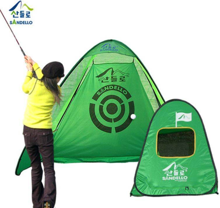Golf swing training set
