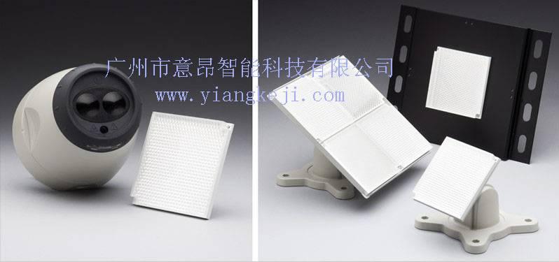 FIRERAY 5000®Reflective BeamSmoke Detector