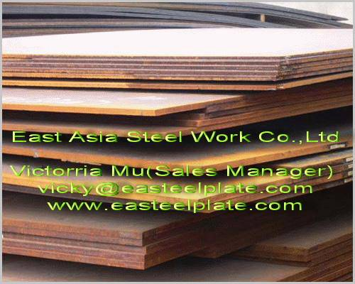 Sell :ABS  marine steel plate,ABS Grade A steel, ABS Grade B, Grade D spec Grade E shipbuiding steel