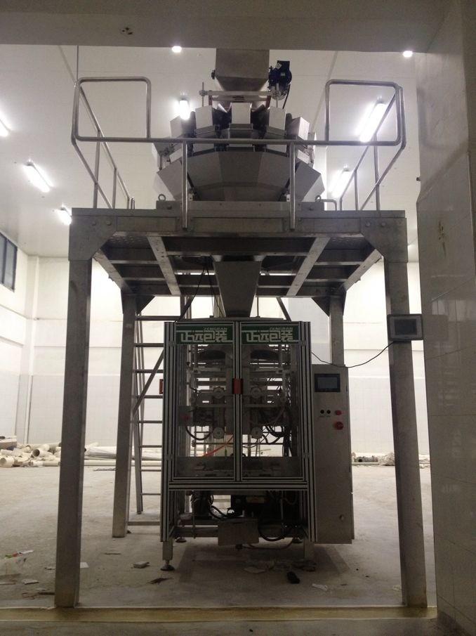 jasmine rice packaging machine