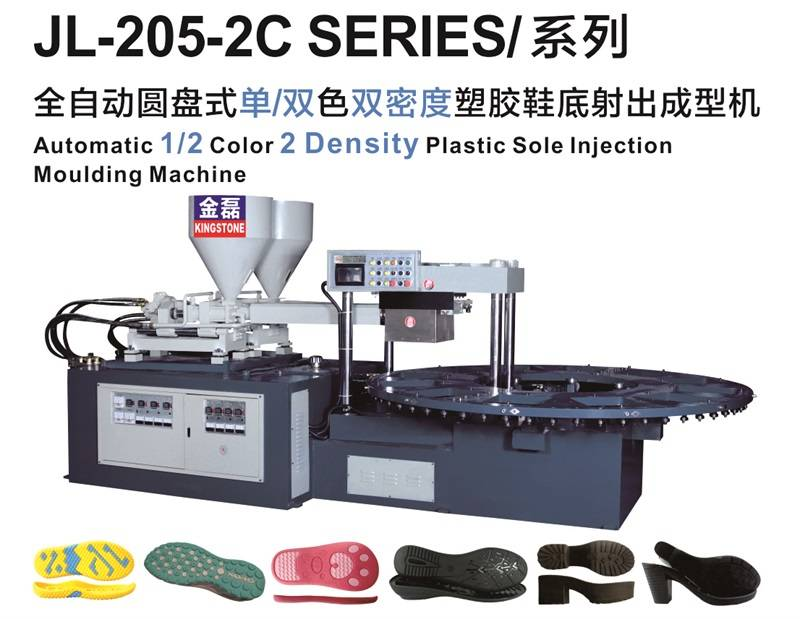 Automatic 1/2 Color 2 Density Plastic Sole Injection Moulding Machine