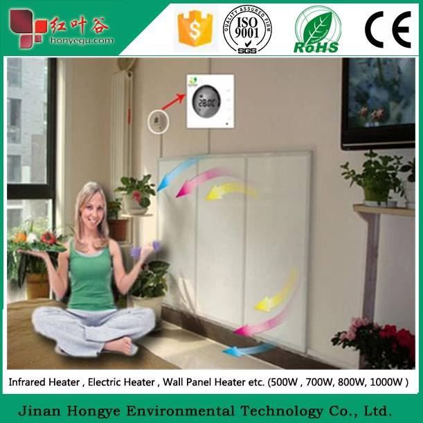 Printed Carbon Crystal IR Wall Mounted Infrared Heating Panel