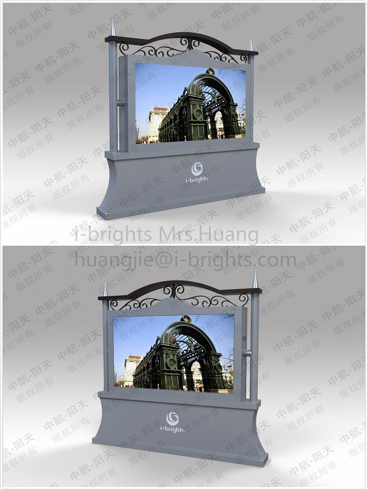European style outdoor LCD advertising