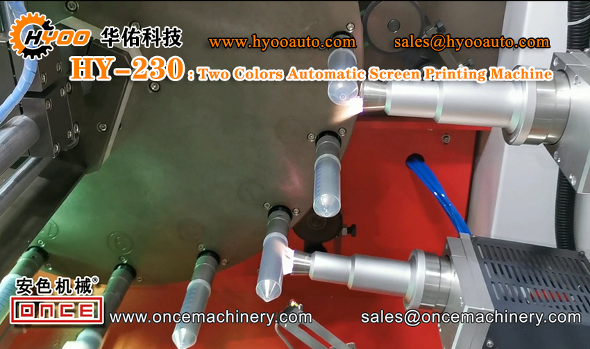 Huayu Automation - HY-230 Automatic Screen Printing Flame Treating Machine for PP Centrifuge Tube