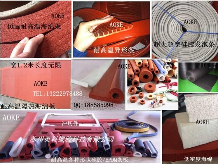 silicone Conveyor belt high temperature resistant