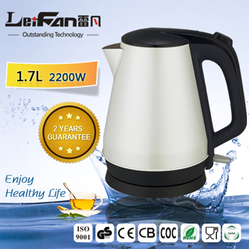 Stainless Steel Kettle,cordless electric kettle,water kettle