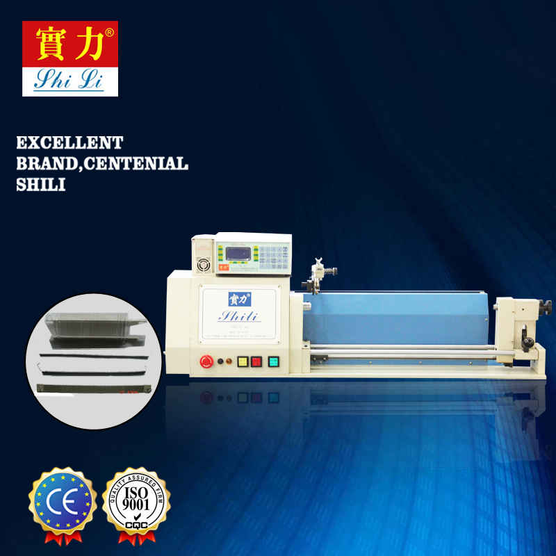 SRDZ23-1B Electric heating wire coil winding machine