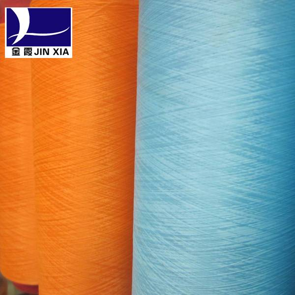 china 100% polyester textured yarn (DTY)150D/48F