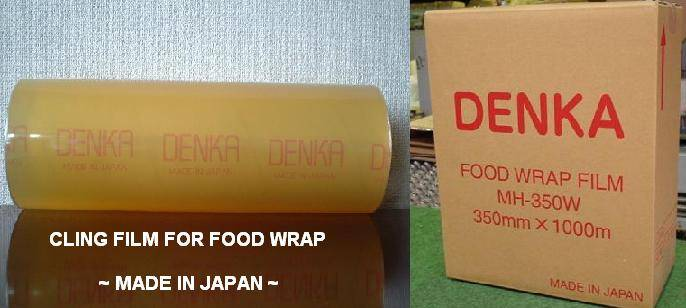 PVC (PE) CLING FILMS FOR FOOD WRAPPING