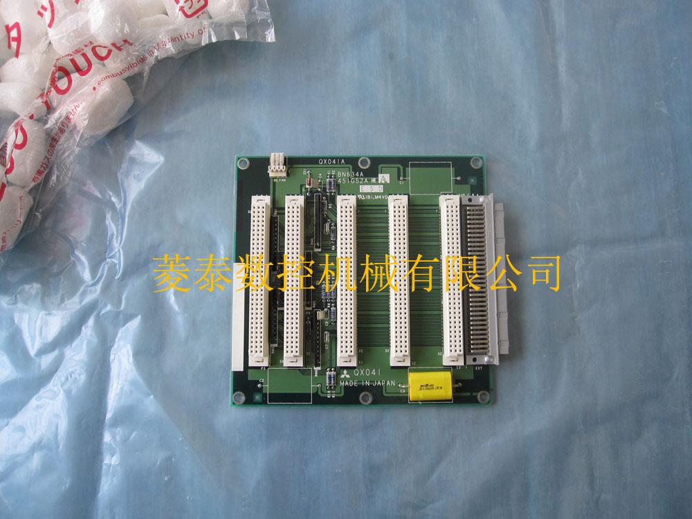 Mitsubishi PCB   QX041