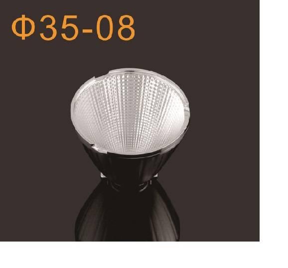 2015 new design led cob reflector 35mm