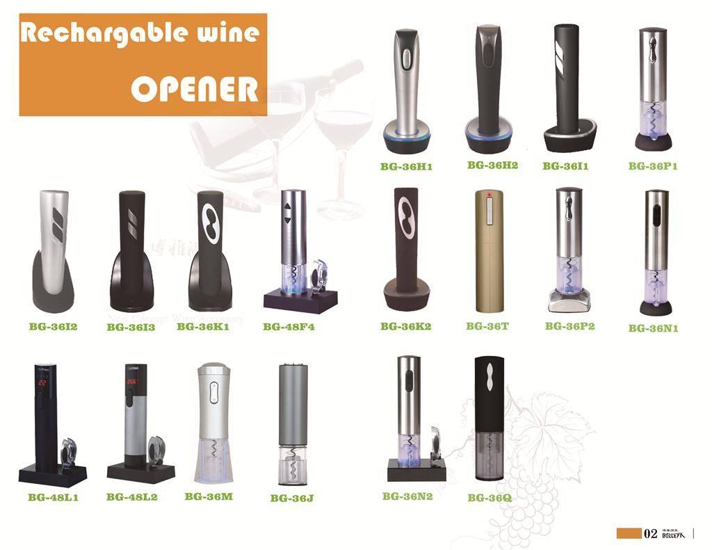 wine bottle opener, wine electric bottle opener