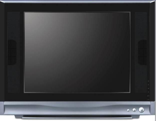 Cheapest CRT TV