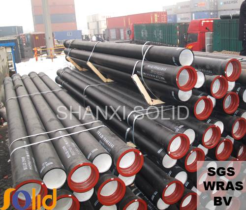 ductile iron pipe ISO2531 ,ISO2531 ductile iron pipe