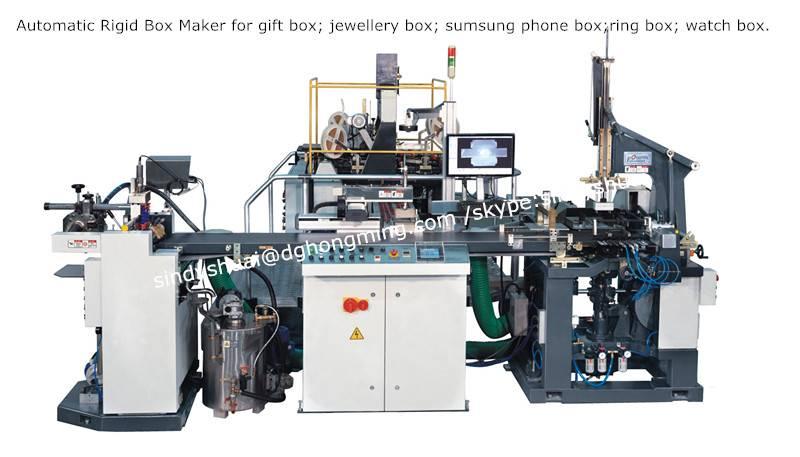 HM-ZD240 Automatic Rigid box maker