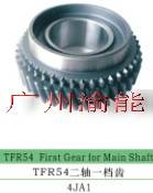 TFR54 First Gear for Main Shaft