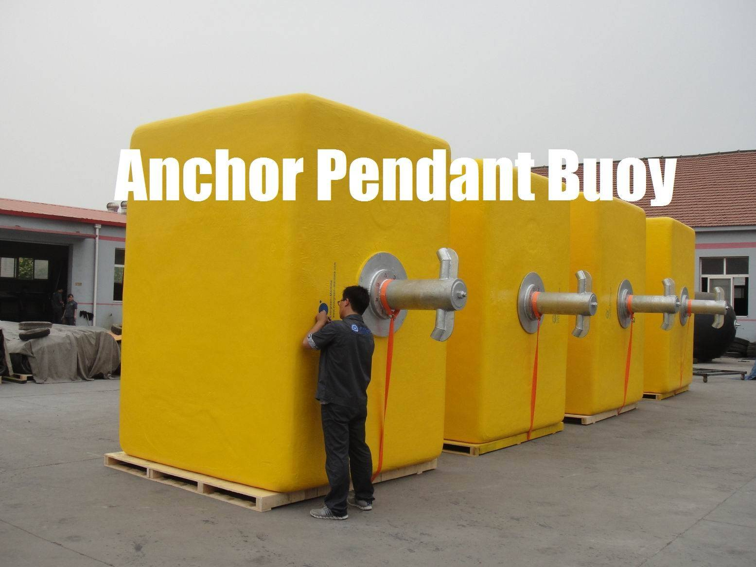 Suitcase Anchor Pendant Buoy, Self-Fendering, closed cell PE/EVA foam.