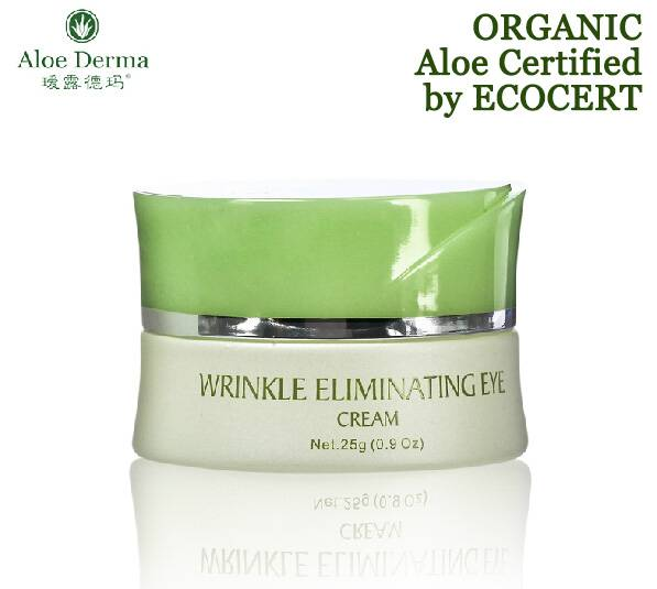 Aloe Vera Wrinkle Eliminating Eye Cream, Moisturizing Eye Cream