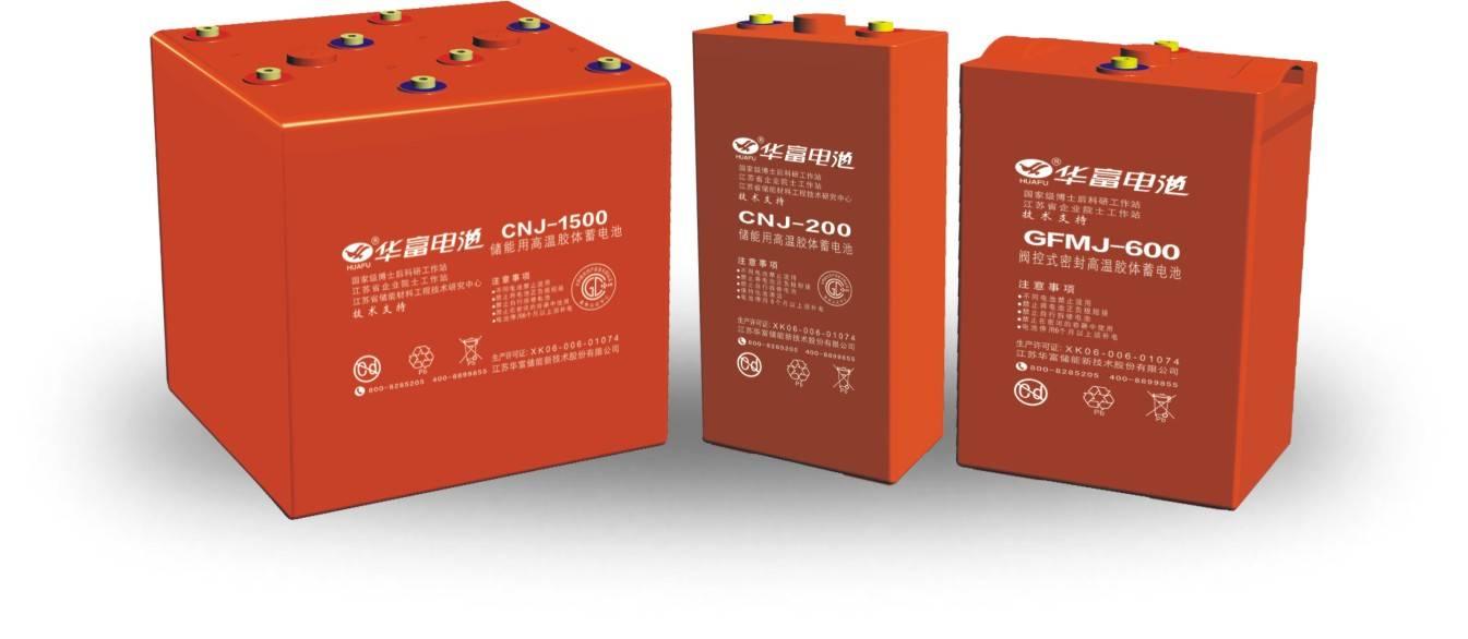 Heat-Tolerant Battery