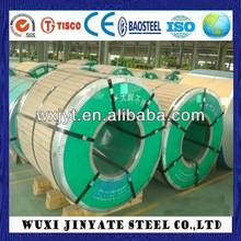 GB 904L steel coil hot or cold rolled