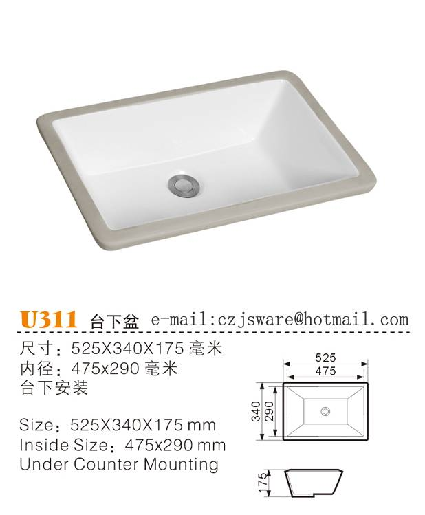 Under counter basin manufacturers,Rectangular bathroom sink suppliers,Ceramic wash basin CUPC
