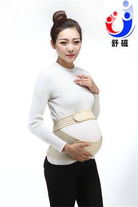 Pregnancy Belt For Belly Support Maternity Band Relieves