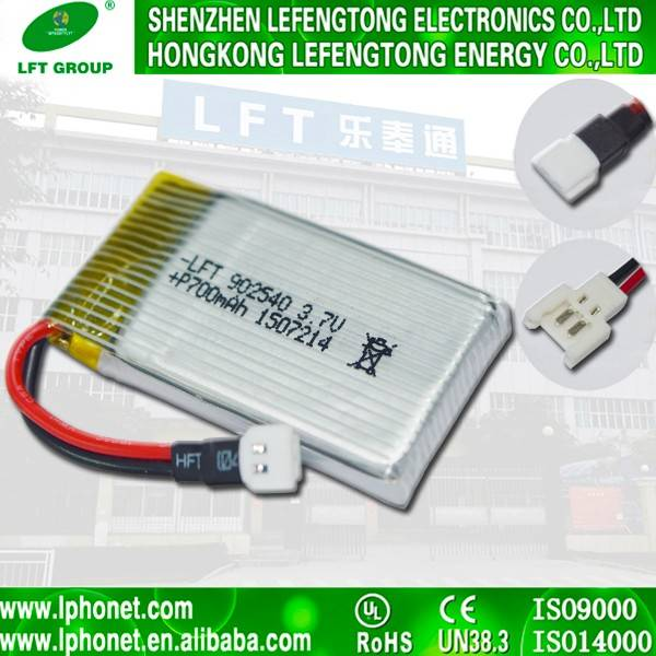 3.7v lithium polymer rechargeable battery 902540 700mah