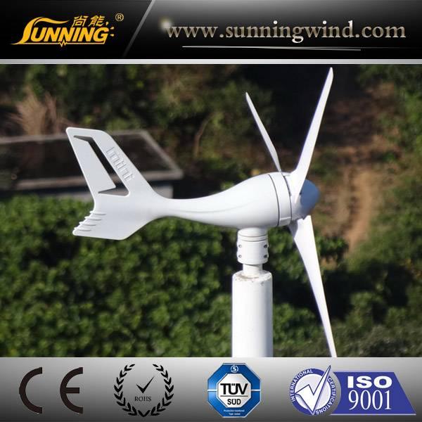 300W 12V 3 blades low start up wind speed wind turbine