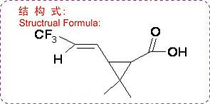 2,2-dimethyl-3-(3,3,3-trifluoroprop-1-enyl)cyclopropanecarboxylic acid