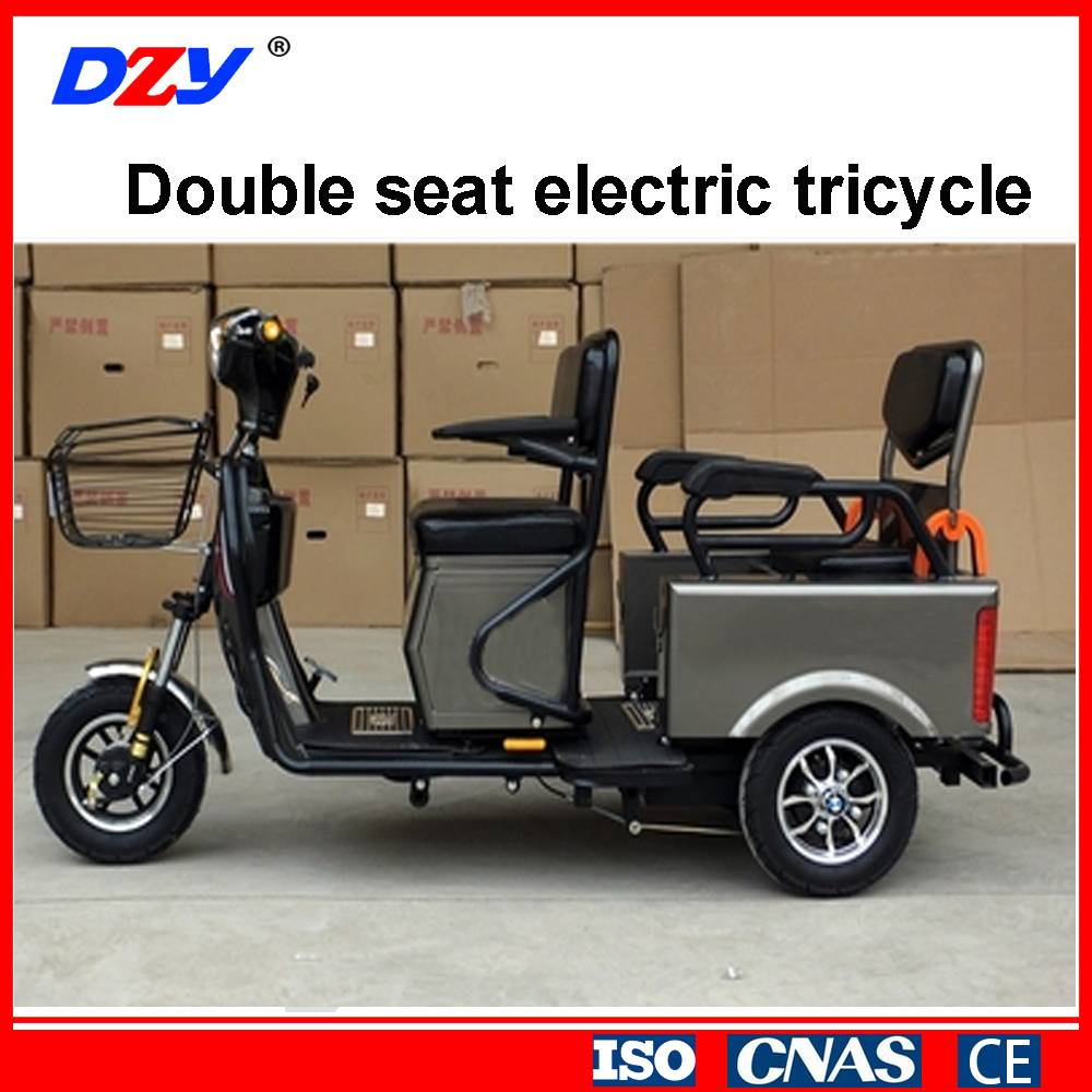 2016 Hot Sale 48V 600W Electric Adult Tricycles Made In China