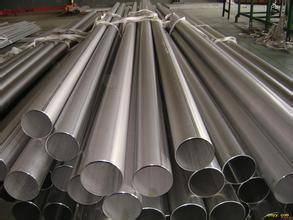 STAINLESS SEAMLESS STEEL PIPES/TUBES
