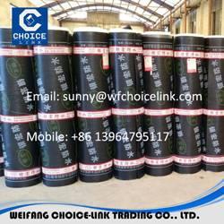 SBS\APP bitumen waterproof membrane