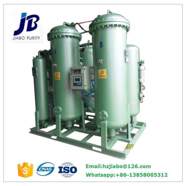 PSA Nitrogen Generator Machine with High Output