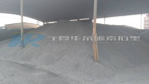 FC90/92/93/94/95 Carbon raiser/ ECA/ Electrically calcined anthracite coal used in steelmaking, foun