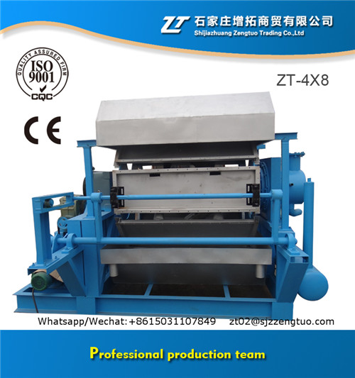 Shijiazhuang factory made industrial machinery paper pulping machine