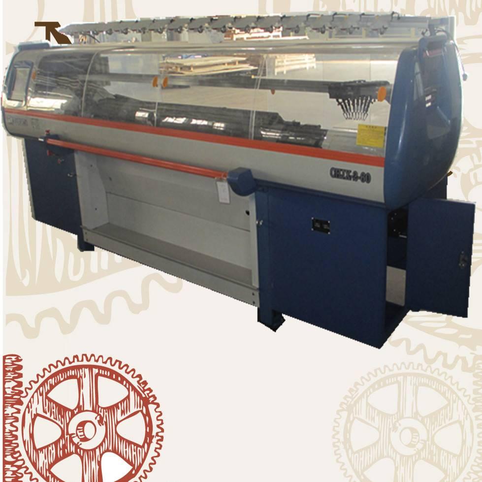 2014 Newest technology flat knitting machine