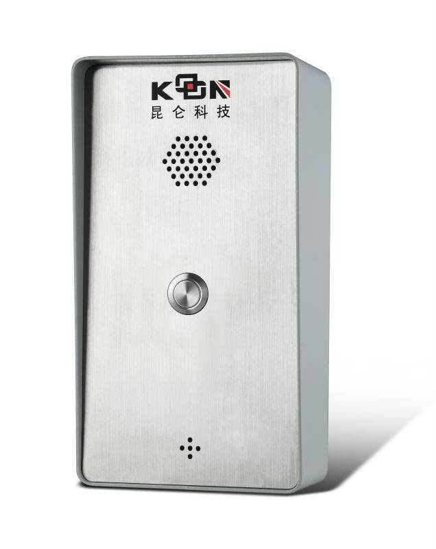 KOONTECH audio  door phone without dial pad KNZD -45