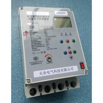 TSZL1-250/3N