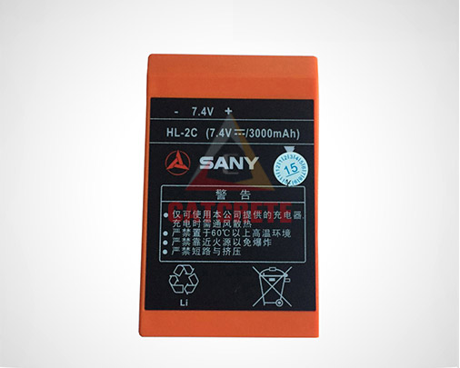 Concrete Pump Parts SANY Remote Control Battery HL-2C