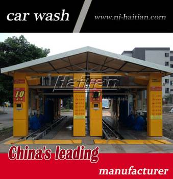 Haitian brand tunnel car wash machine, TX-380BF 9 brushes and 8 fixed dryer car wash machine price