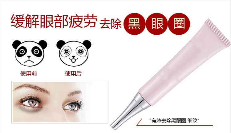 repair eye cream