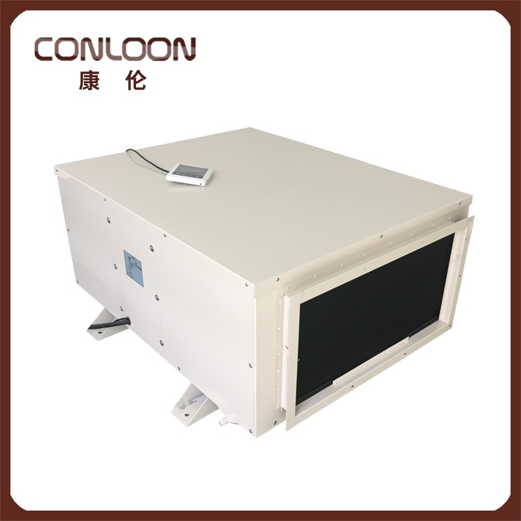 Industrial Ceiling Mounted Duct Dehumidifier